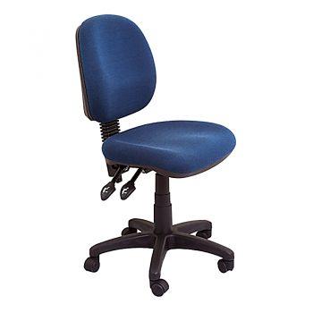 Avon Medium Back Chair, Navy Fabric
