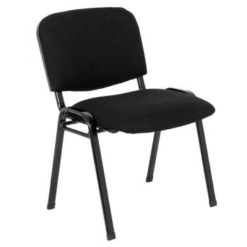 Nerang Office Visitor Chair